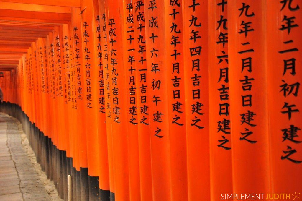 Torii au sanctuaire Sninto Fushimi-Inari